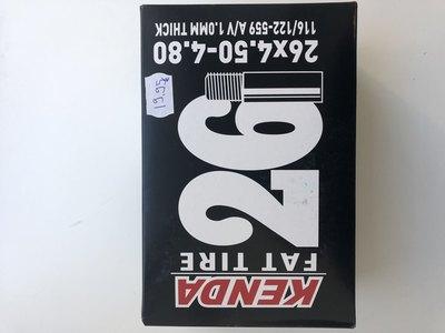 sisärengas Fatbike 26x4,50-4,80 AV