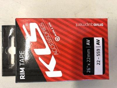 vannenauha kellys 26''x 22mm AV