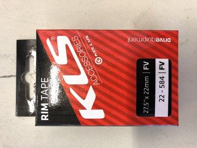 vannenauha kellys 27,5''x 22mm FV